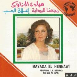 Regahna Lil Bedaya - Ehlan El Hob<