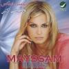 Fakkart Ktir - 2004 - Mayssam Nahas