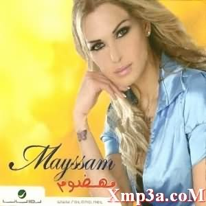 Mahdoum - البوم مهضوم