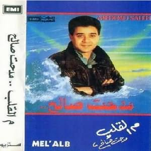 Mel Alb