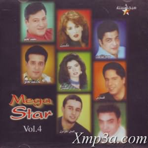 Megastar Vol.4 - ميجاستار الجزء الرابع