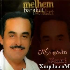 Zahabyat (Golden Songs)