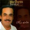 Zahabyat (Golden Songs) - 0 - Melhem Barakat
