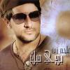 Bedi Hebik - 2006 - Melhem Zain