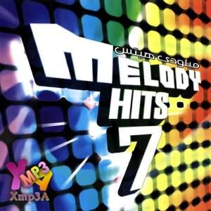 Melody Hits Vol.7 - ميلودى هيتس الجزء السابع