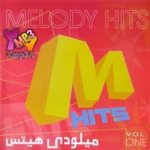 Melody Hits Vol.1 - ميلودى هيتس الجزء الاول