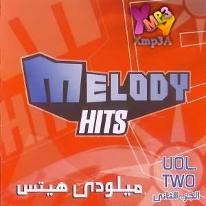 Melody Hits Vol.2 - ميلودى هيتس الجزء الثانى