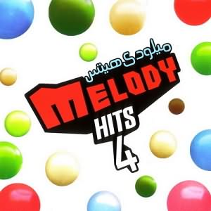 Melody Hits Vol.4 - ميلودى هيتس الجزء الرابع