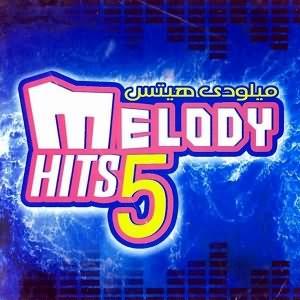Melody Hits Vol.5 - ميلودى هيتس الجزء الخامس