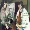 Messa El Gamal - 1986 - Latifa