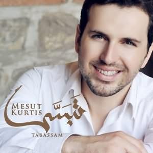 Tabassam (International Version)