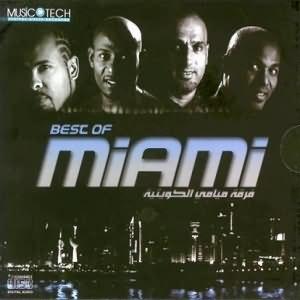 Best Of Miami - اجمل اغانى فريق ميامى