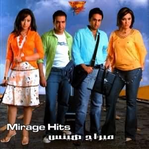 Mirage Hits - ميراج هيتس
