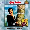 The Best Of - 0 - Mohamad Jamal