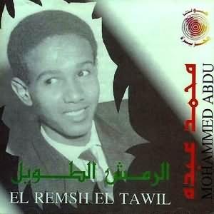 El Remsh El Tawil