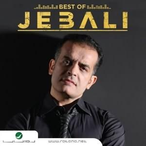 Best Of Jebali