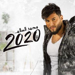 Mohamed Alsalim 2020