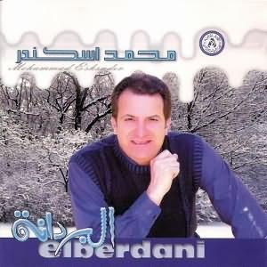 El Berdani