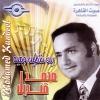 Bein Shateen We Maya - 0 - Mohamed Kandeel