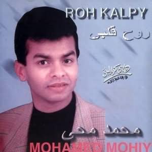 Roh Kalpy