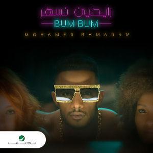Rayheen Nesshar - Bum Bum - رايحين نسهر