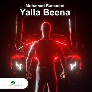 Yalla Beena
