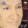 Arabawy - 2002 - Mohamed Roshdy