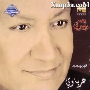 Arabawy - عرباوى