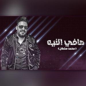 Safy Elneya