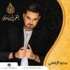 Etege Shari - 2014 - Mohammed El Zelaai