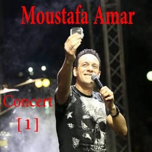 Concert 1 - حفله