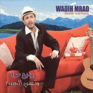 Wadda'ni El Habib