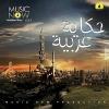 Hekaya Aarabia - 2011 - Music Now