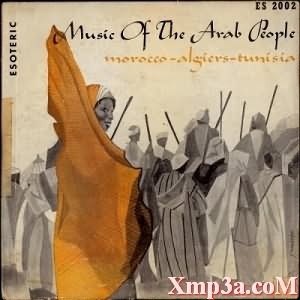 Music of The Arab Peoples Vol.1 (LP)