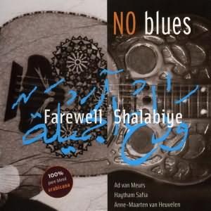 Farewell Shalabiye