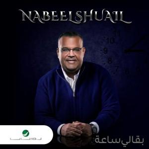 Baali Saaah