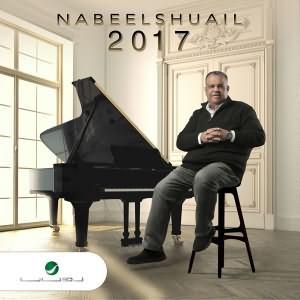Nabeel Shuail 2017 - EP
