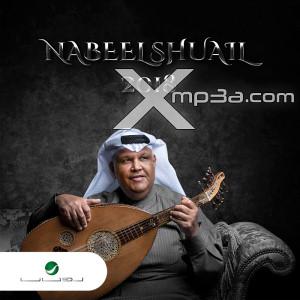 Nabeel Shuail 2018 - EP