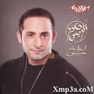 Leila Habiby