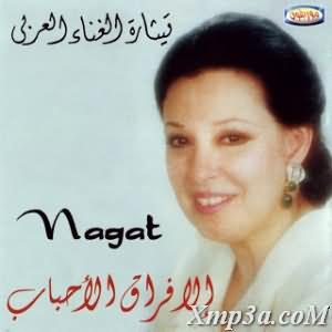 Ela Fourak El Ahbab