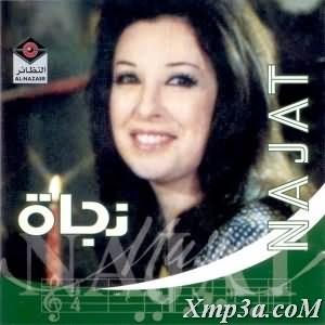Ewsefoly El Hob