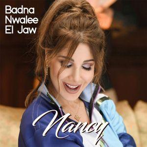 Badna Nwalee El Jaw - بدنا نولع الجو