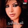 Mosta7eel - 2006 - Nancy Zaabalawi
