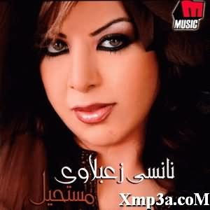 Mosta7eel - البوم مستحيل