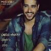 Ya Samt - 2013 - Nassif Zeytoun