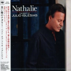 Nathalie - Best Of Julio Iglesias [Japan Edition]<