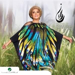 Nawal 2016 - البوم نوال الكويتيه 2016