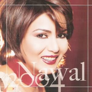 Nawal 2004 - نوال 2004