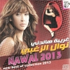 Best Of Collection - 2013 - Nawal El Zoughbi