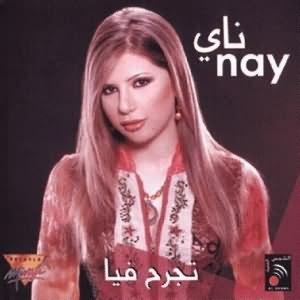 Tegrah Feya
